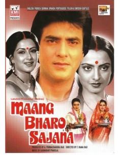 Maang Bharo Sajana DVD