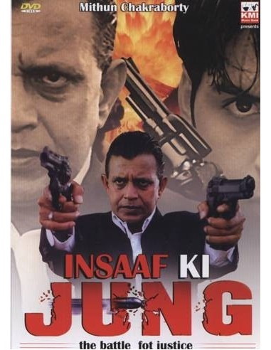 Insaaf Ki Jung DVD