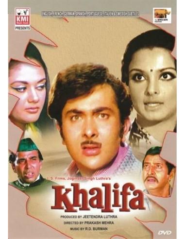 Khalifa DVD