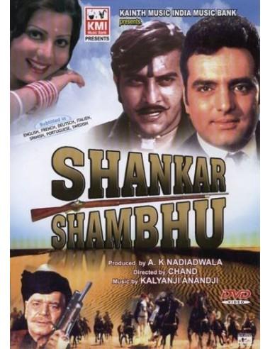 Shankar Shambhu DVD