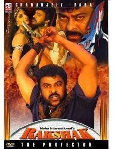 Rakshak DVD