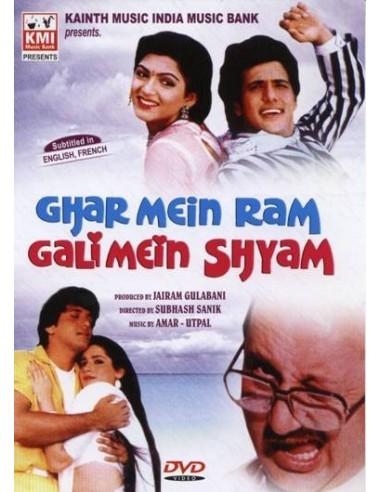 Ghar Mein Ram Gali Mein Shyam DVD