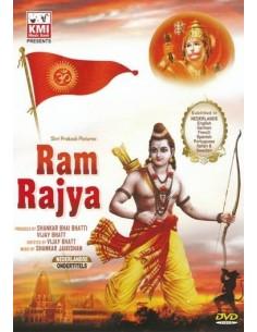 Ram Rajya DVD