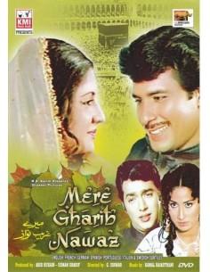 Mere Gharib Nawaz DVD