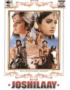 Joshilaay DVD
