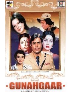 Gunahgaar DVD