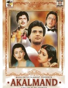 Akalmand DVD