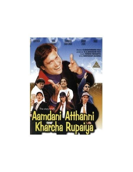 Aamdani Atthanni Kharcha Rupaiya DVD