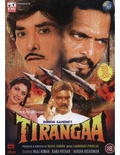 Tirangaa DVD
