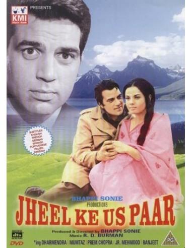 Jheel Ke Us Paar DVD