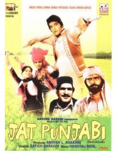 Jat Punjabi DVD