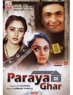 Paraya Ghar DVD