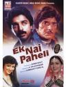 Ek Nai Paheli DVD
