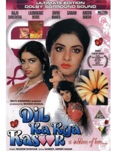 Dil Ka Kya Kasoor DVD