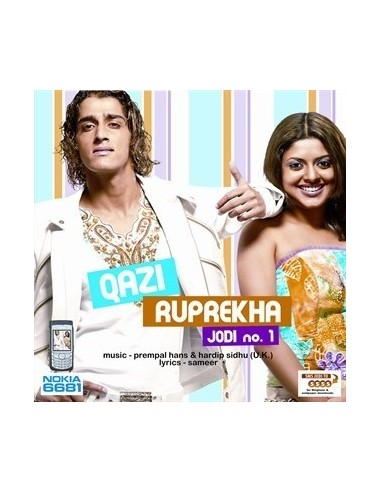 Qazi Ruprekha Jodi No.1 CD