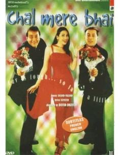 Chal Mere Bhai DVD