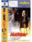 Hathyar DVD (MoserBaer)