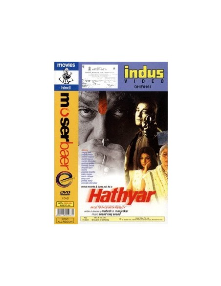 Hathyar DVD - Collector (FR)