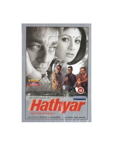 Hathyar DVD - Collector