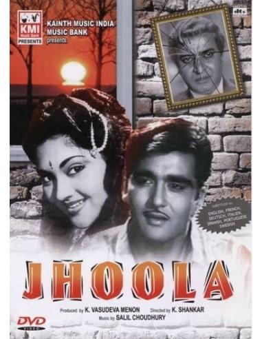 Jhoola DVD (1962)
