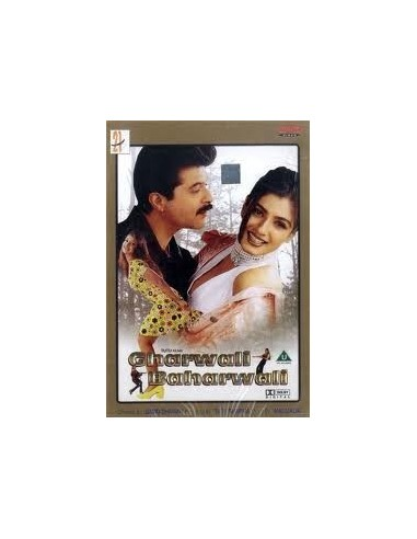 Gharwali Baharwali DVD (Collector)