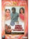 Gangaa Jamunaa Saraswathi DVD