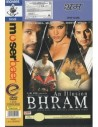 Bhram DVD - Collector