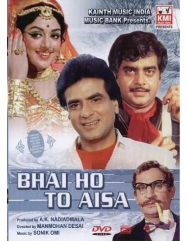 Bhai Ho To Aisa DVD