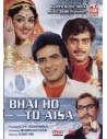 Bhai Ho To Aisa DVD