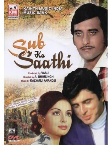 Sub Ka Saathi DVD