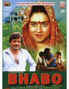 Bhabo DVD