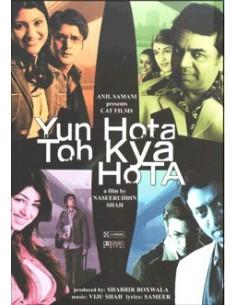 Yun Hota Toh Kya Hota DVD