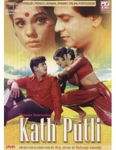 Kath Putli DVD