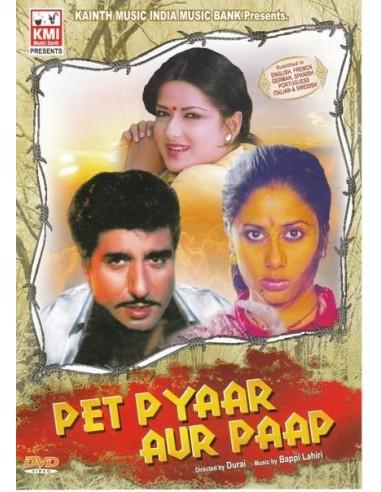 Pet Pyaar Aur Paap DVD