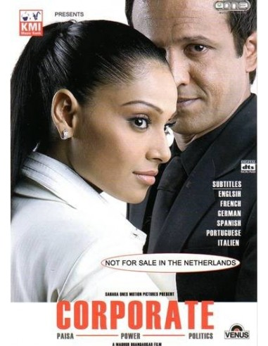 Corporate DVD
