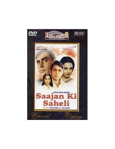 Saajan Ki Saheli DVD