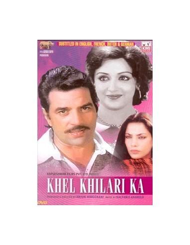 Khel Khilari Ka DVD