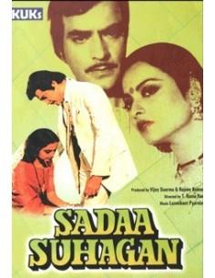 Sadaa Suhagan DVD
