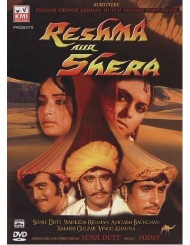 Reshma Aur Shera DVD