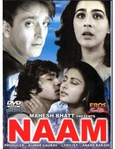 Naam DVD