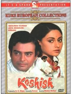 Koshish DVD