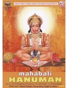 Mahabali Hanuman DVD