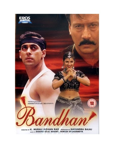 Bandhan DVD (Collector)