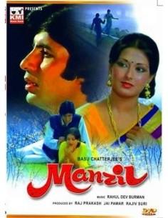 Manzil DVD