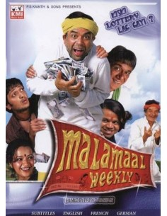 Malamaal Weekly DVD