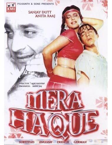 Mera Haque DVD
