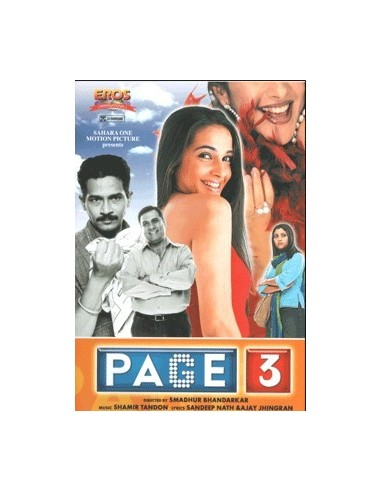 Page 3 DVD