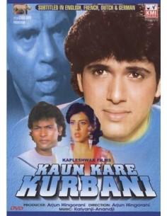Kaun Kare Kurbani DVD