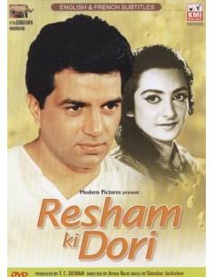 Resham Ki Dori DVD