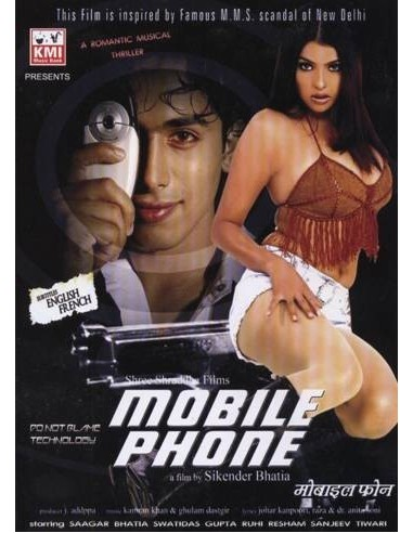 Mobile Phone DVD